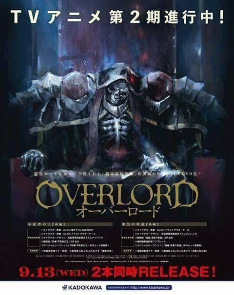 Overlord Season 2 is going to be awesome guys #anime #manga #love
