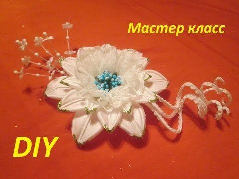Ободок и заколка с орхидеями. Цветы из ткани своими руками мастер класс. - YouTube