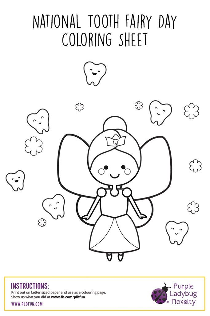 Free Printable Activity Pages National Tooth Fairy Day With