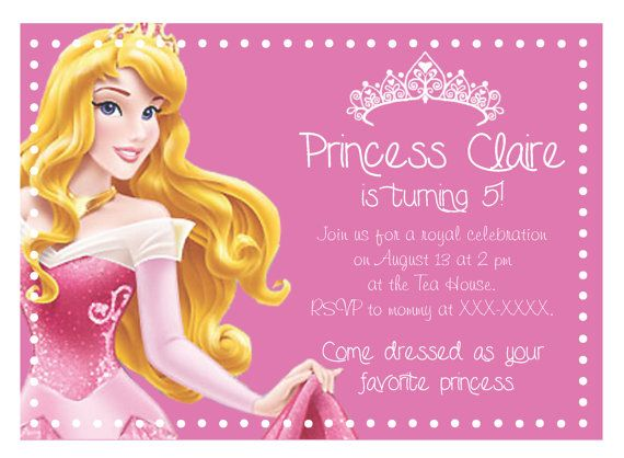 Princess Aurora Invite Cupcake Toppers And Banner By CWesterbuhr 600