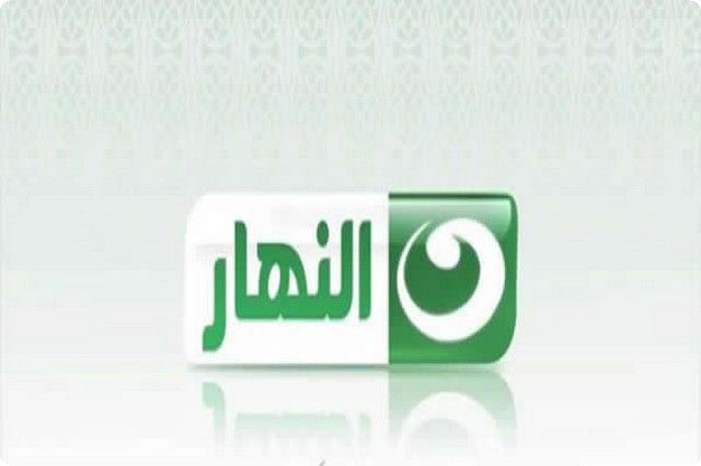 تردد قناة النهار نور Al Nahar Nour 2020 Al Nahar Nour القنوات الاجتماعية النهار النهار نور Clock Flip Clock Home Decor
