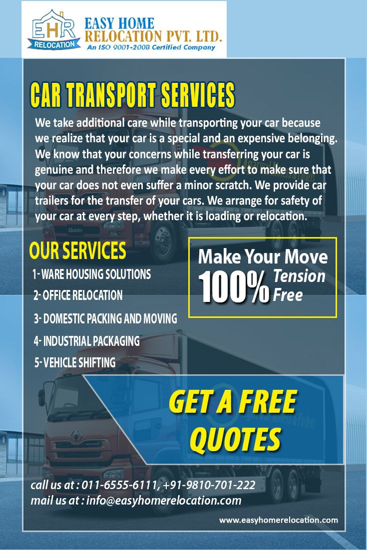 Wanna Relocate Your Car??? Hire Professional Packers & Movers in Delhi-NCR. Get Free Quotation Here:http://bit.ly/2xhPOvW