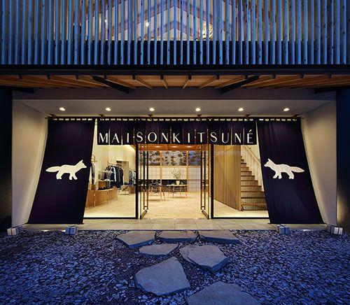 メゾン キツネ、代官山に路面店オープン - 和モダンな空間、限定のスウェットやTシャツが登場 | ニュース - ファッションプレス
