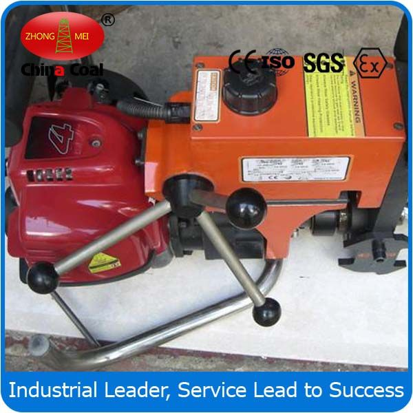 28mm Internal Combustion Rail Drilling Machine