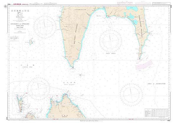 宗谷海峡及付近 航海用海図 - 北海道 / 地図のご購入は「地図専門のマップショップ」