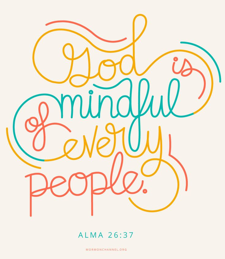 God Is Mindful of Every People