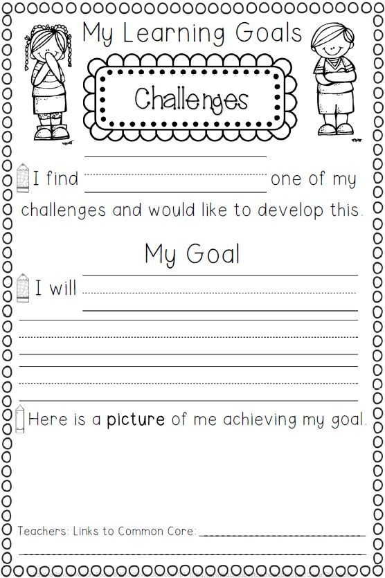 Back to School Memory Book for grades one and two.$ http://www.teacherspayteachers.com/Product/Back-to-School-Memory-Book-38-pages-801332