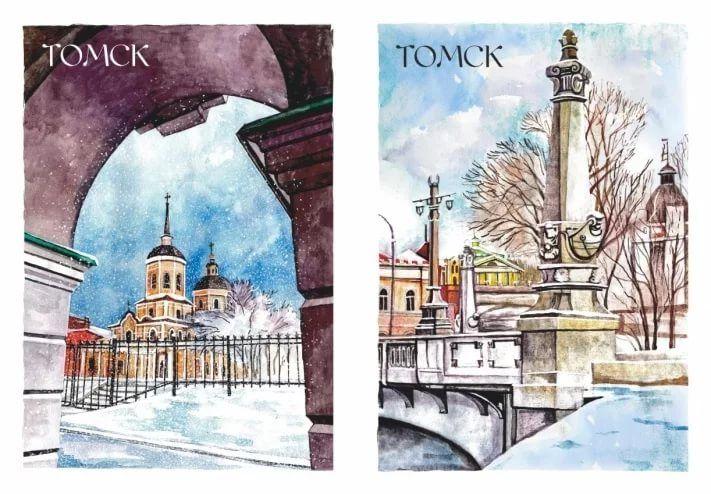 Картинки выстрел, города открытки