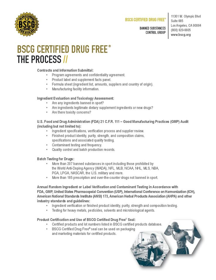 BSCG Website | Bscg Certification and Testing California