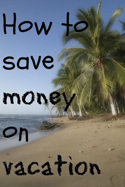 Swanocean: How to save money on vacation-Πως να κάνεις οικονομία στις διακοπές
