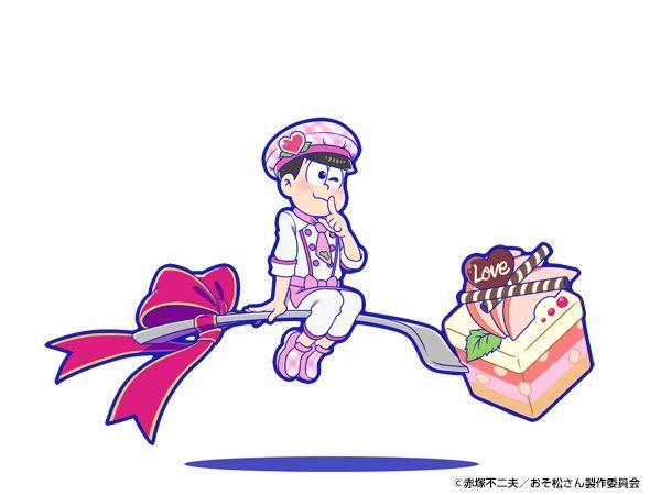 おそ松さんのへそくりウォーズ 公式(@osomatsu_hkw)さん   Twitter