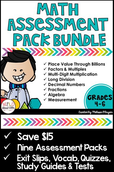 Are you looking for math formative and summative assessments for the whole school year? If so, this BUNDLE is for you! This BUNDLE covers Common Core State Standards from 4th through 6th grades. The BUNDLE contains over 35 formative assessment quizzes, over 120 vocabulary word wall words, more than 125 formative assessment exit slips and a study guide and summative assessment for each of the nine packs included in the BUNDLE.