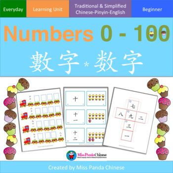 Numbers Unit with number, number & picture, and phrase cards, activities, and Five Little Monkeys reading pages.  This is an excellent packet for Chinese dual language programs, Chinese language immersion programs, and homeschools.  If you can count from 1 to 10 in Chinese, then you can count all the way to 99!