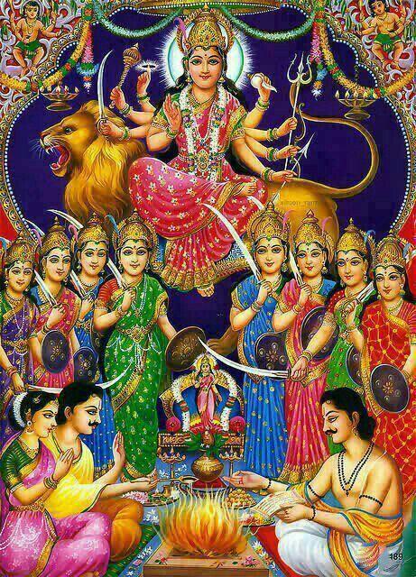 Nav Durga.