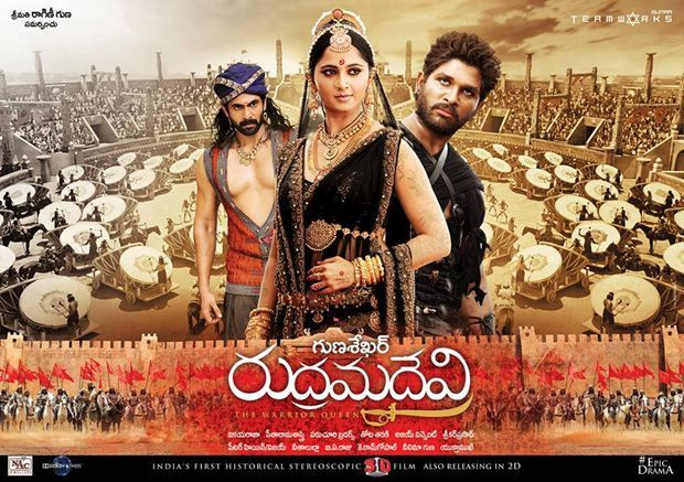 Rudrama Devi arriving on Oct 9th?  http://www.myfirstshow.com/topstory/view/43036/Rudrama%20Devi%20arriving%20on%20Oct%209th?.html