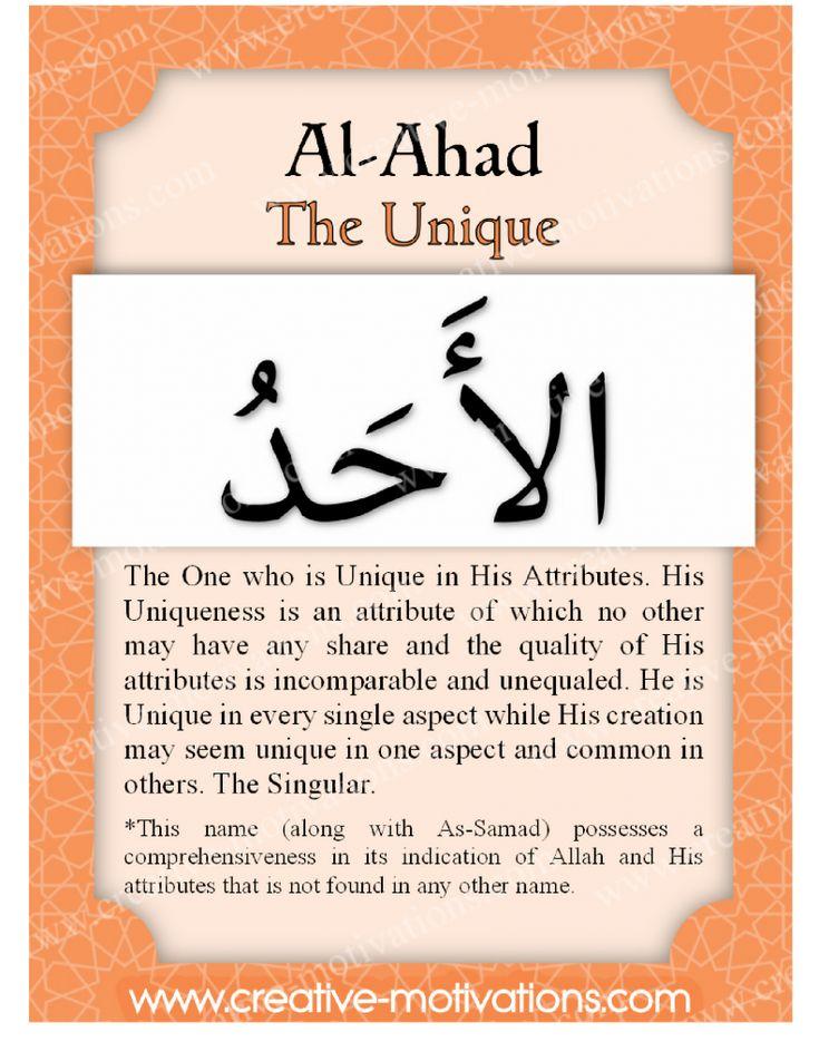 -Al-Ahad