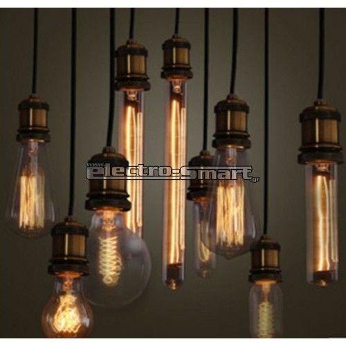 ΝΤΟΥΙ VINTAGE ΜΕΤΑΛΛΙΚΟ Ε27 ΑΝΤΙΚΕ ΑΣΗΜΙ ΓΙΑ ΛΑΜΠΕΣ EDISON ΔΙΑΚΟΣΜΗΤΙΚΕΣ - electro-smart.gr - Ηλεκτρολογικό υλικό - Λάμπες - Φωτισμός LED