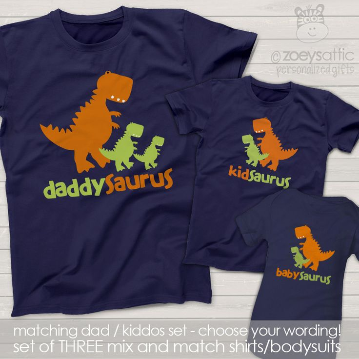 50 best fathers day gift ideas images on pinterest bodysuit dinosaur theme matching three dark shirt gift set negle Gallery