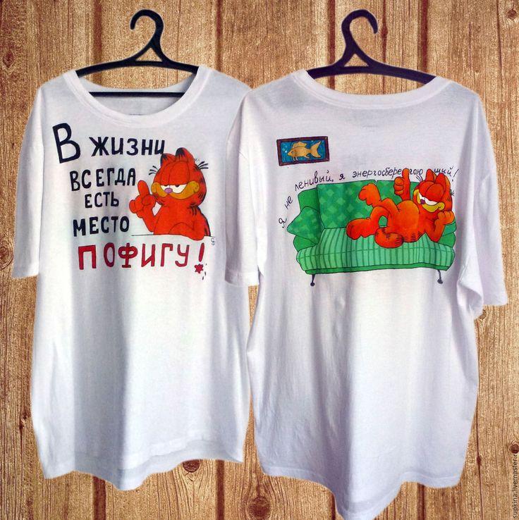 Купить Футболка двусторонняя мужская с рисунком Ленивый кот Гарфилд - футболка с рисунком, футболка на заказ
