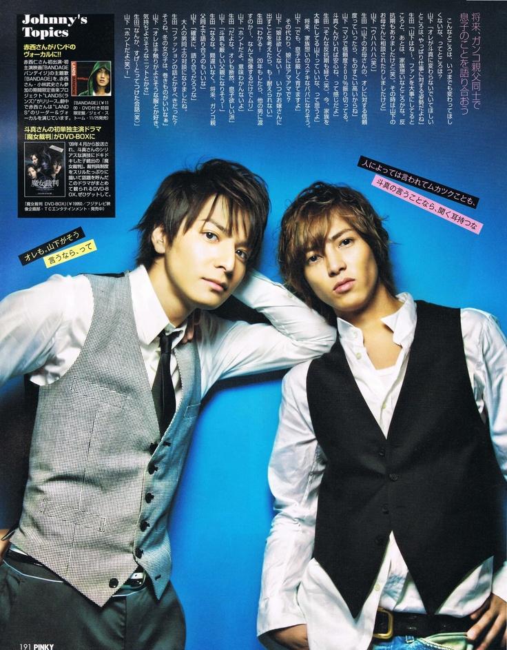 Ikuta Toma and Yamashita Tomohisa