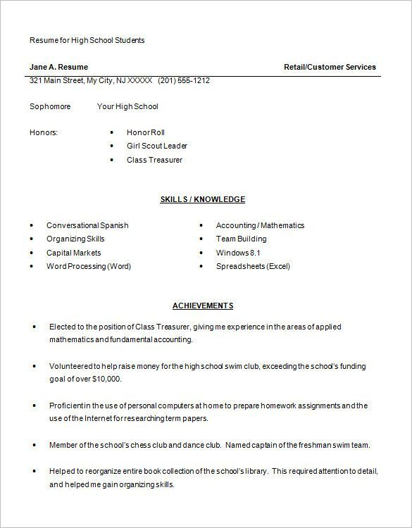 Resume Format High School Resumeformat