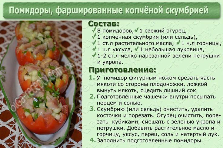 рецепты салатов в картинках: 22 тыс изображений найдено в Яндекс.Картинках