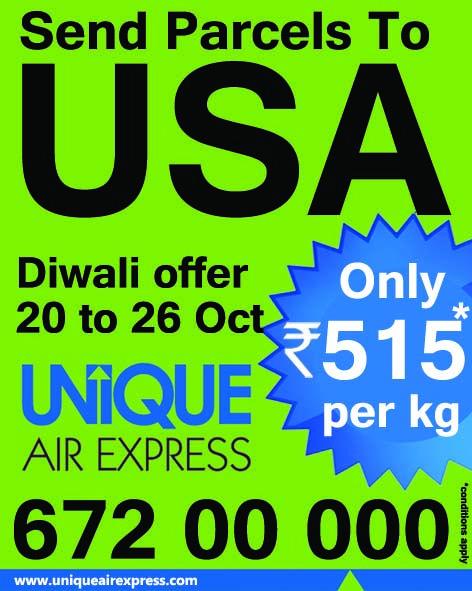 Announcing our Special Diwali offer starting from 20th to 26th Oct. 2016 for sending Diwali Faral(Sweets) and Gifts to your loved ones in USA, UK and all across the world. To know more call 020 6720 0000 or 1800 209 1025 #SpecialOffer #Diwali #SendparcelstoUSA #SendparcelstoUK