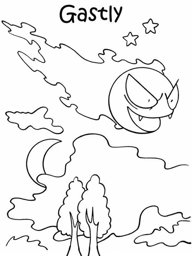 Disegni da colorare per bambini Colorare e stampa Pokemon