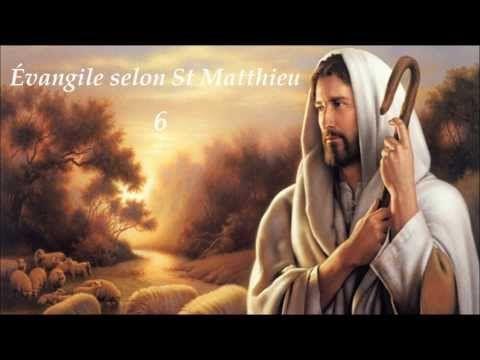 """LA BIBLE EN VIDÉO ET MOT À MOT """"L'ÉVANGILE DE JEAN"""" VERSION SOUS-TITRÉE EN FRANÇAIS (GOSPEL OF JOHN) - YouTube"""