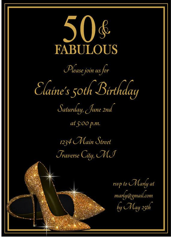 Gold Glitter Shoes Adult Birthday Party Invitation - Printable 50th Birthday Invitation