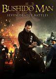Bushido Man: Seven Deadly Battles [DVD] [Eng/Jap] [2013], 1411908