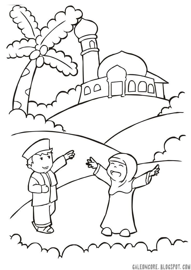 Happy Muslimah coloring