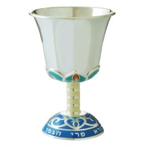 Kiddush cup. I really like the enamel, but I'm not a huge fan of the shape.