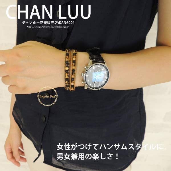 メンズの2連ブレスは、女性がつけても違和感のないサイズ。:CHAN LUU メンズ 2連ブレスレット