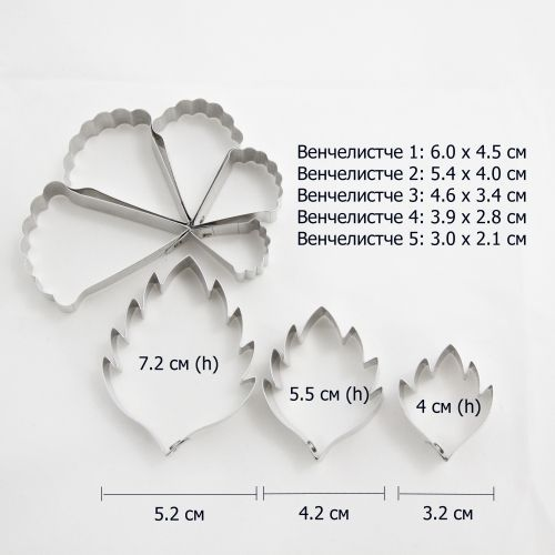 Aluminium cutters for Hibiscus flower and leafs.
