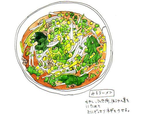 味噌ラーメン イラスト