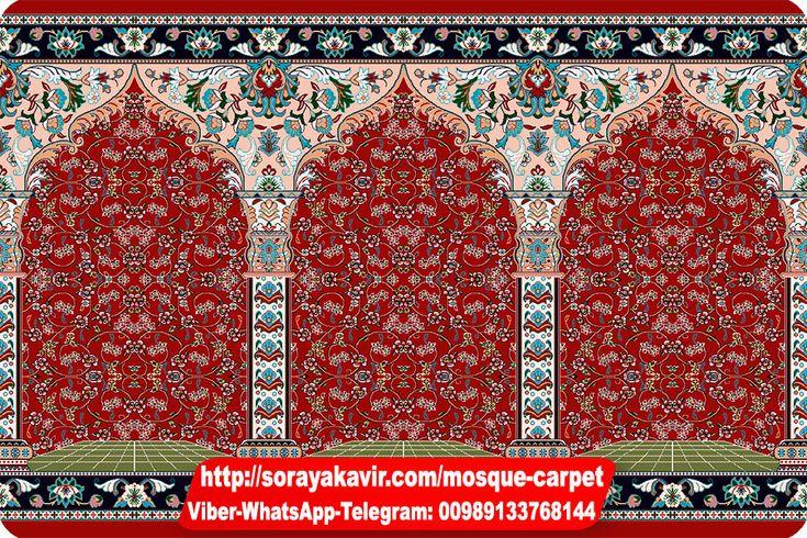 Red Mosque Carpet Asayesh Design Soraya Kavir Manufacturer Specialist Producer
