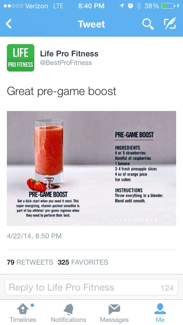 Pre-workout drink