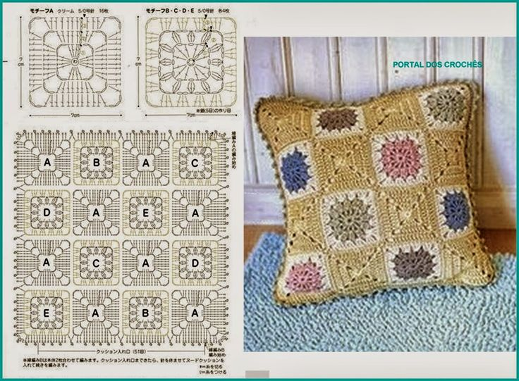 946 best almohadones crochet images on Pinterest | Almohada de ...
