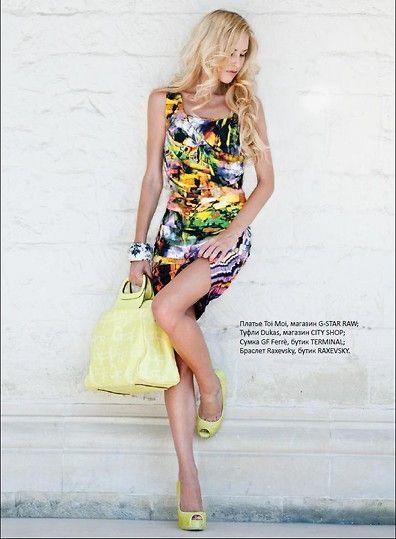 G Star Raw Dress, Terminal Bag, City Shop Heels