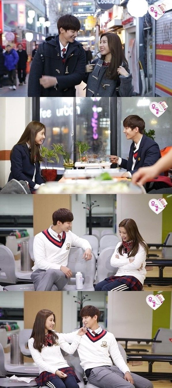 #SongJaeRim and #KimSoEun Enjoy a Date in Their School Uniforms on #WeGotMarried
