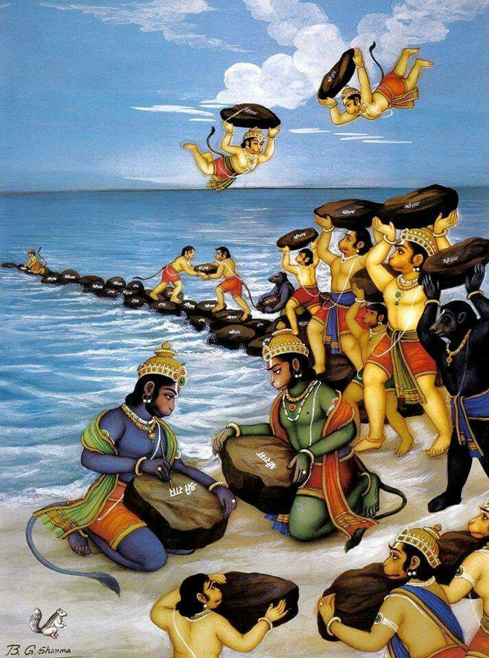 Ramayana, Building a Bridge to Lanka