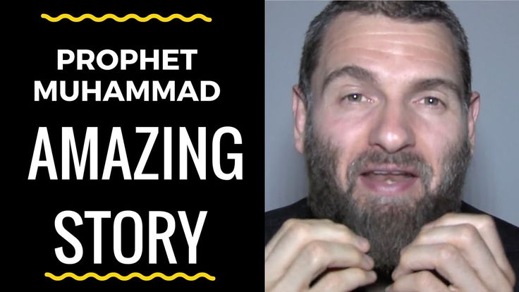 "Prophet Muhammad | Aisha ""Everything he did was Amazing"""