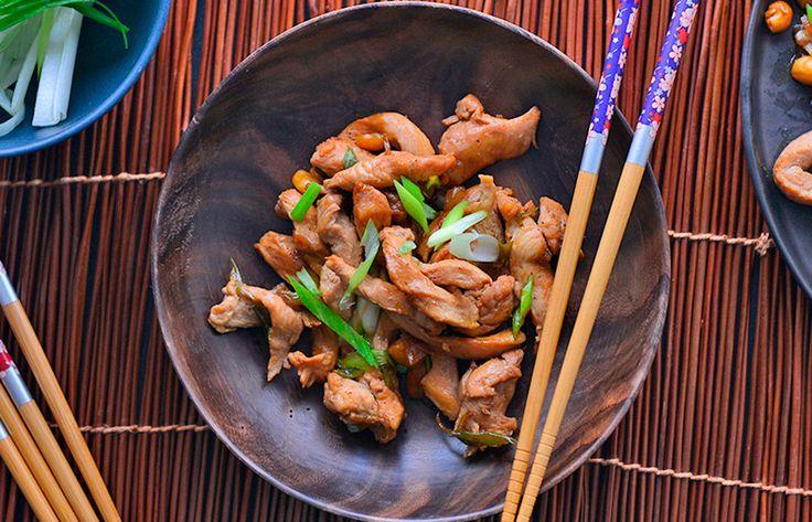 Ασιάτικο Κοτόπουλο #pestomenafai