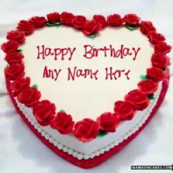 Happy Birthday Heart Ice Cream Cakes With Name