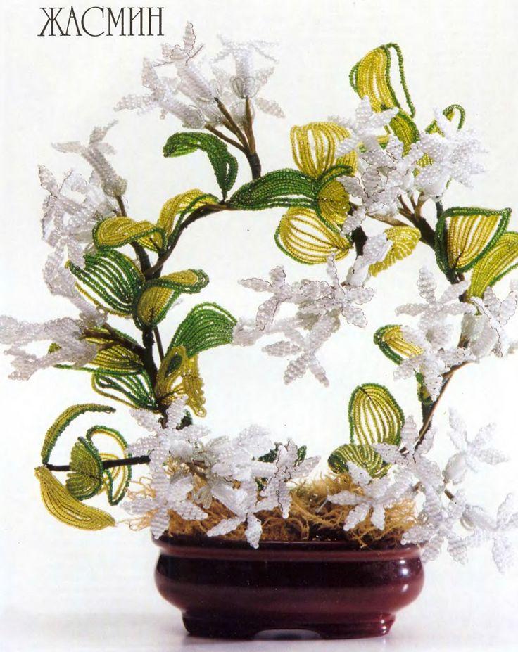 269 best beaded flowers images on Pinterest | Seed beads, Beaded ...