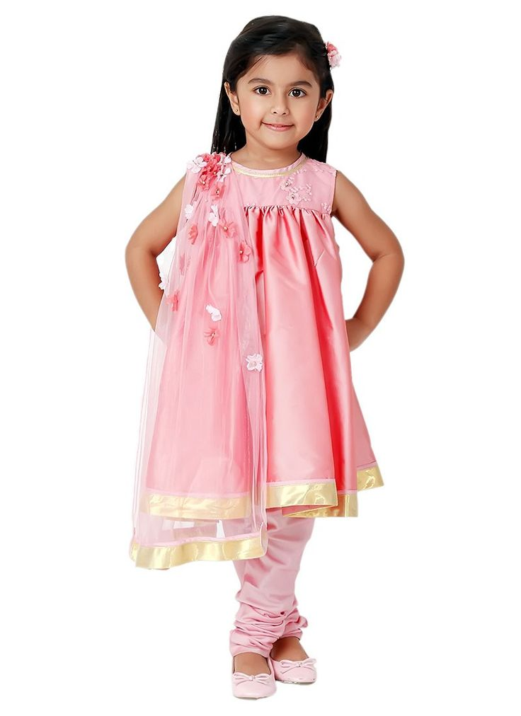 If you want to buy Indian designer dresses for your kids. Kidology is an online store for children's that offers exclusive designer kids wear at really best prices.