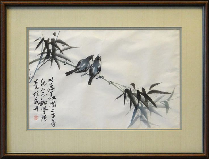 original ink was painting of birds and bamboo and asian calligraphy image size 12 x 18 inches frame size 19 x 25 inches