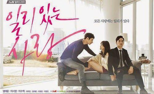 Added: #ValidLove #KoreanDrama Episode 3