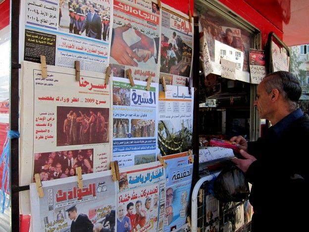 In Arab News, A Shift In Coverage Of U.S. Politics